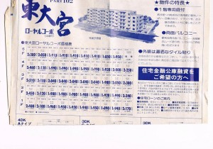 CCF20131215_00000