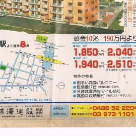 CCF20131215_00003