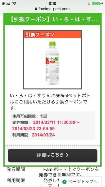 20140313-001109.jpg