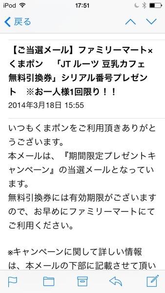 20140318-220818.jpg