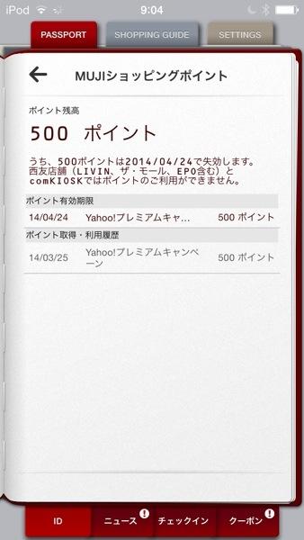 20140325-101121.jpg