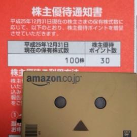 20140326-214404.jpg