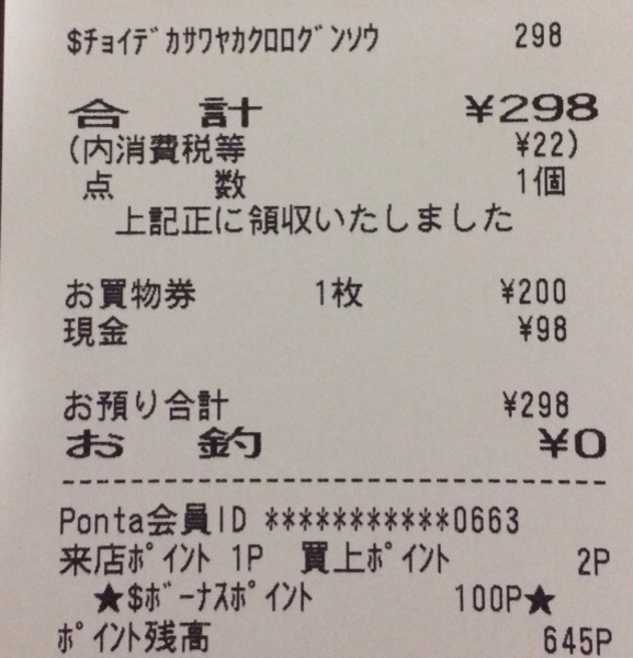 20140411-000049.jpg