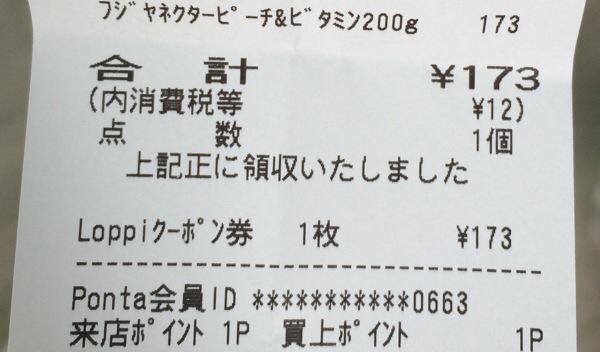 20140501-214502.jpg