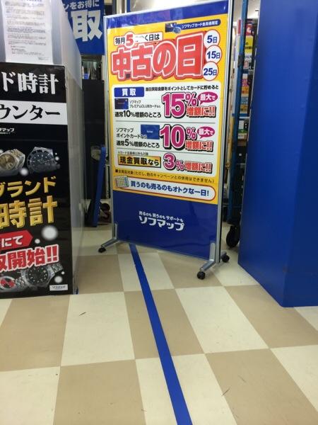 20140505-210015.jpg
