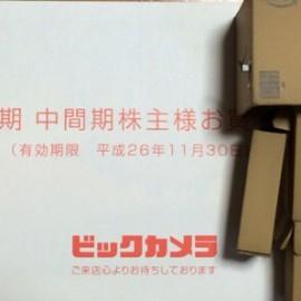 20140517-201144.jpg