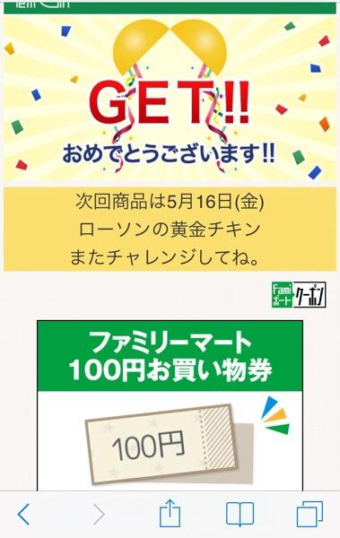 20140518-011442.jpg