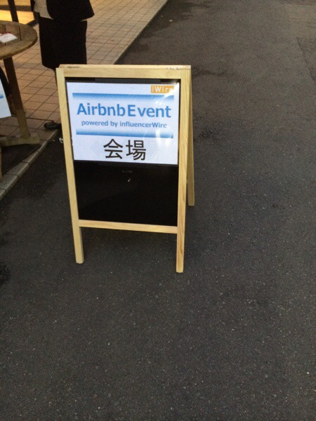 airbnb event