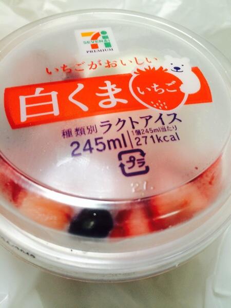 セブンイレブン限定 いちごが美味しい白くま2014年版。値段は変わらず300円