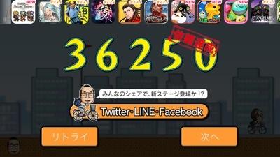20140810-143224.jpg