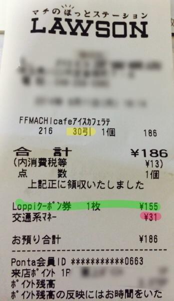 20140811-205413.jpg
