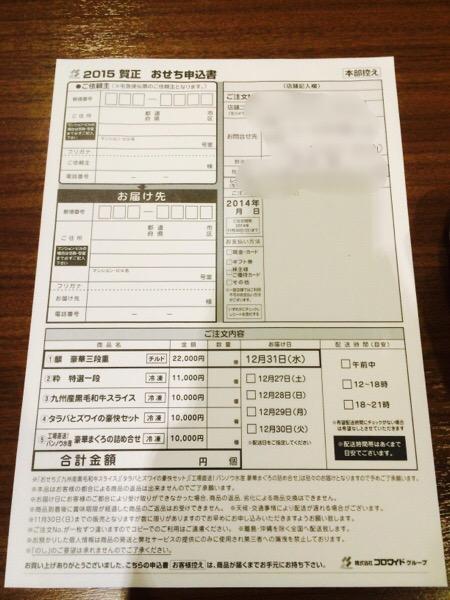 20141019-213358.jpg