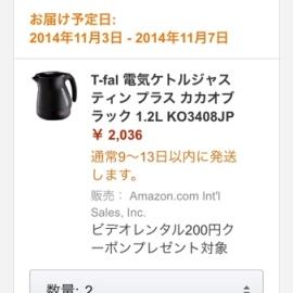 20141024-204457.jpg