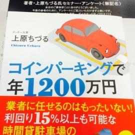20141106-195920.jpg