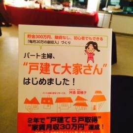 20141108-011053.jpg