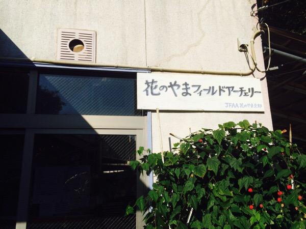20141116-000559.jpg