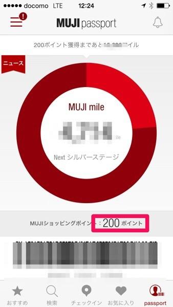 20150101-184529.jpg