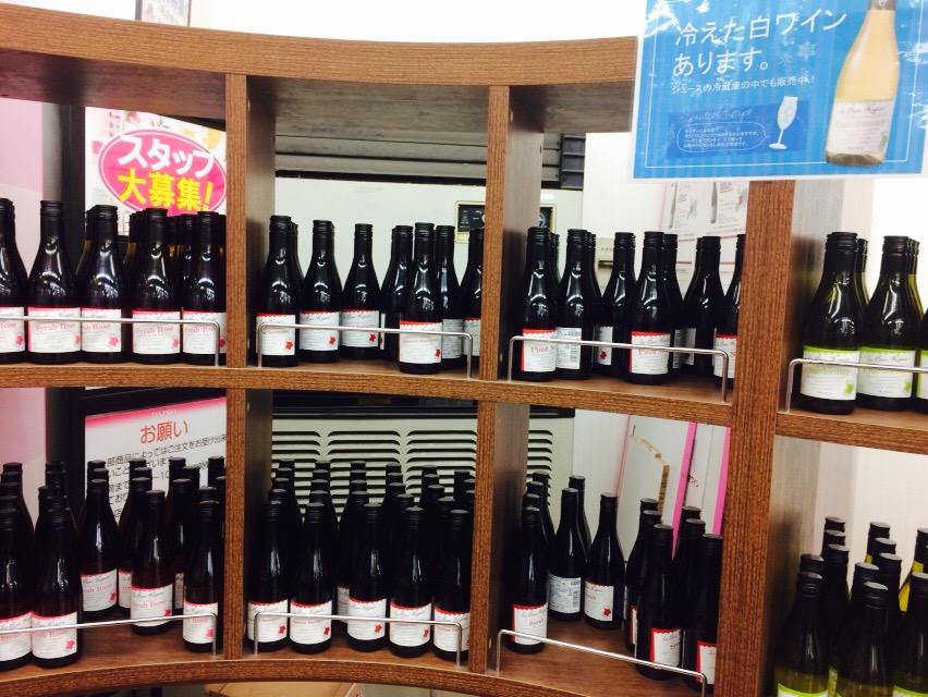 ずらりと並んだダイソーの108円ワイン
