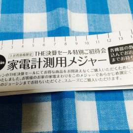 IMG_3107.JPG
