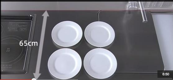 トーヨーキッチンの3Dシンクに坂上忍が一目惚れ!凄い機能的