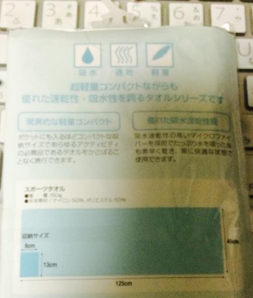 IMG_3710.JPG