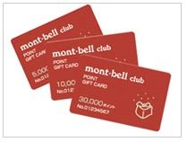 モンベル_|_モンベルクラブ_|_モンベルクラブのポイントギフトカード発売中!