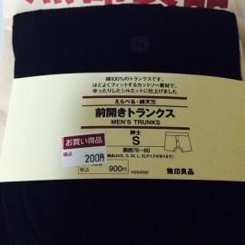 IMG_4730.JPG