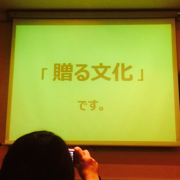 IMG_6847.JPG