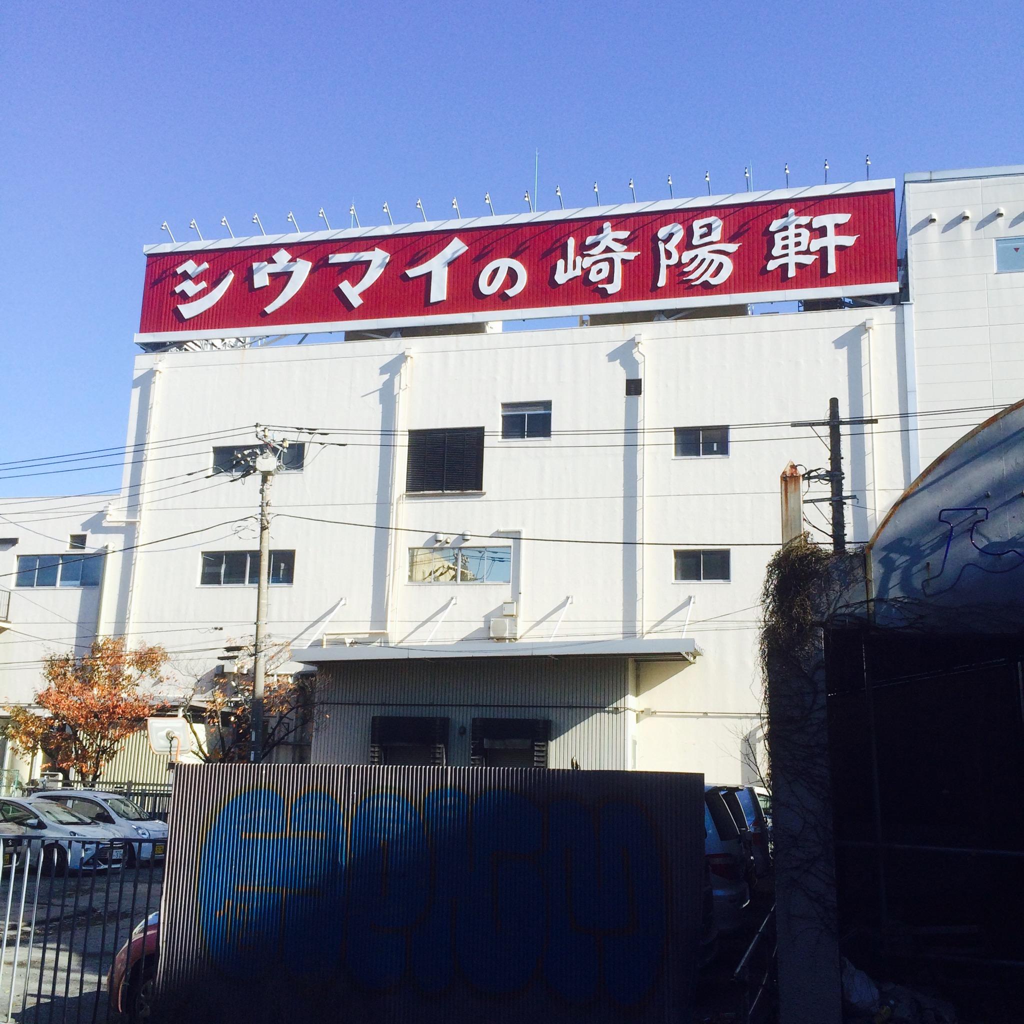 IMG_7372.JPG