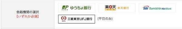 チャージ_入金_する___amazonギフト券等の電子ギフト券個人売買サイト-amaten_アマテン_