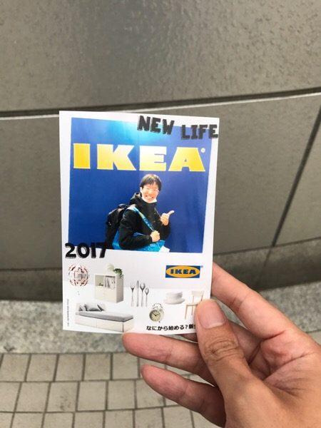20170222115345.jpg