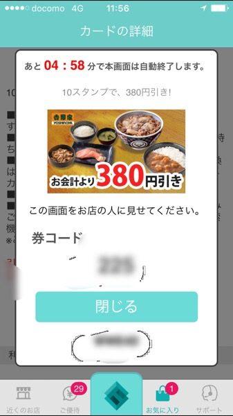 20170401102221.jpg